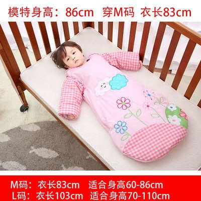 14520/儿童睡袋宝宝抱被婴儿防踢被冬季0-5岁空调被睡衣袖厚棉薄棉纯棉