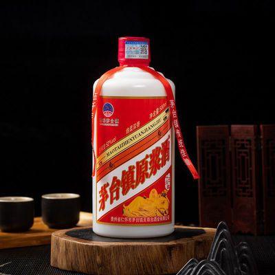 贵州茅台镇原浆酒浓香型52度高度白酒整箱6支纯粮老酒水批发500ml