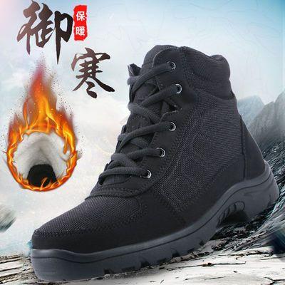 正品17轻便防寒靴加厚羊毛军靴冬季保暖防寒靴配发棉鞋保暖雪地靴