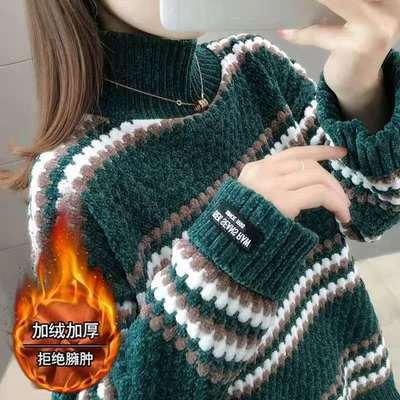 秋冬2020年新款高领雪尼尔茧型套头毛衣女秋冬宽松外穿女士打底衫