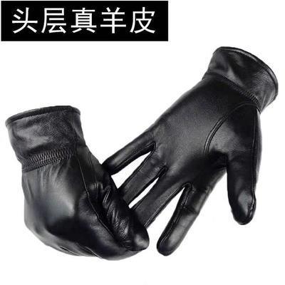 【头层羊皮】真皮手套男士冬季骑车加绒保暖骑行薄款摩托车皮手套