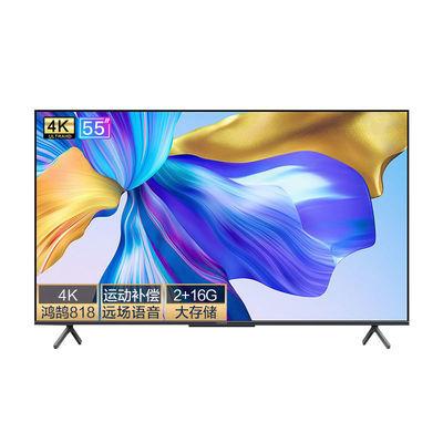 榮耀智慧屏X1 55英寸2G+16G智能超清液晶電視全面屏支持8K解碼