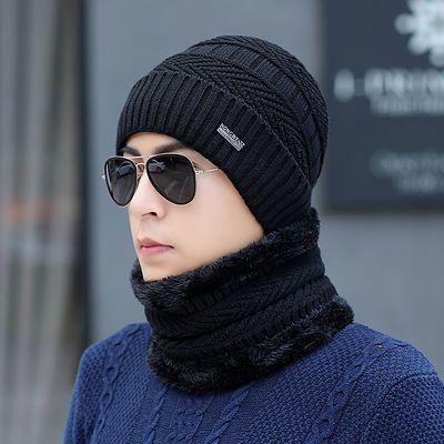 帽子男士冬季针织帽加绒加厚保暖套头帽青年潮棉护耳帽毛线帽冬天【3月3日发完】