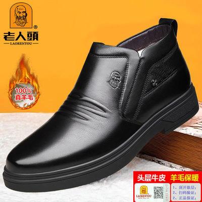 老人头棉鞋男冬季真皮羊毛休闲高帮男鞋中老年加绒保暖皮靴男棉鞋