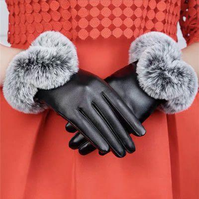 冬季保暖手套女加绒触屏皮手套男加厚骑车手套透气耐磨耐热防水风【3月3日发完】