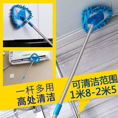 76559/三角除尘迷你万能小拖把家用打扫擦墙天花板瓷砖托布轻便清洁神器