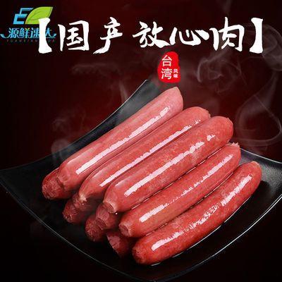 源鲜速达热狗肠50根1.9kg台湾风味香肠批发火山石烤肠手抓饼火腿