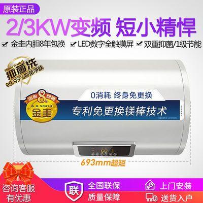 [超短款新品双胆]A.O.Smith史密斯60升L电热水器E060-B/E60VT1-C