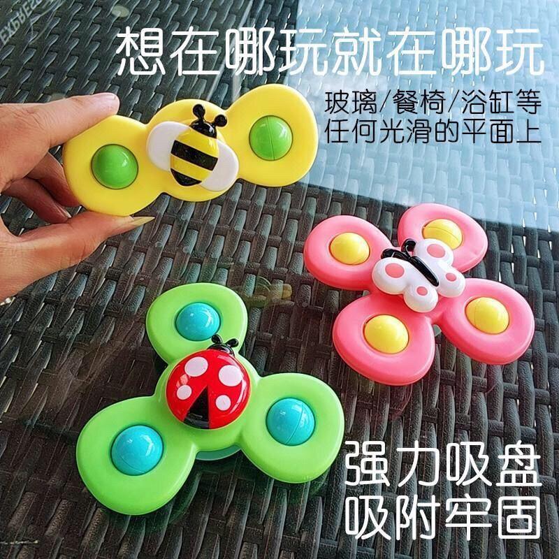 昆虫吸盘转转乐可咬可戏水带铃铛婴儿指尖早教趣味游戏1-3岁玩具
