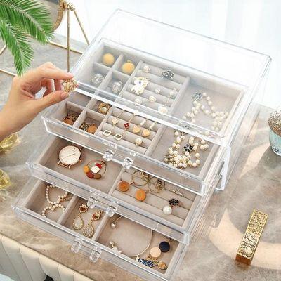 欧式首饰盒透明戒指耳环架耳钉手表项链化妆盒抽屉式梳妆台整理盒