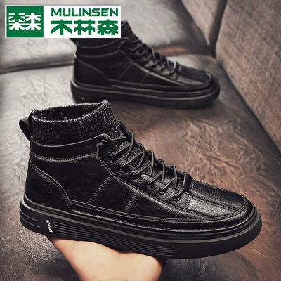 木林森马丁靴男鞋高帮2020新款秋冬季加绒保暖棉鞋工装皮靴雪地靴