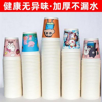 纸杯一次性杯子批发加厚家用商用卡通可爱水杯加厚小号热饮茶水杯
