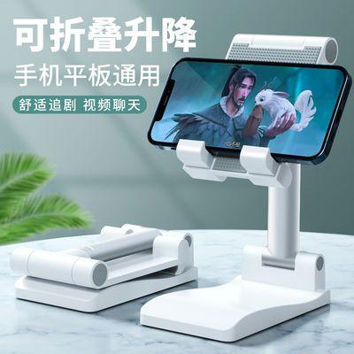 53571/手机支架可升降桌面多功能懒人神器直播看电视网红拍视频平板支架
