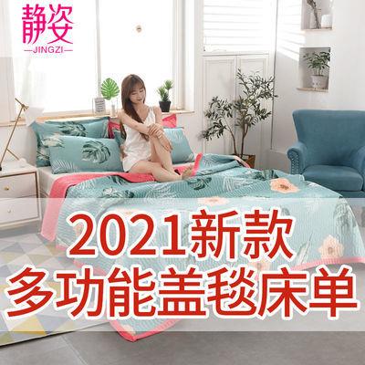 【三层夹棉】多功能床盖加厚盖毯榻榻米垫子加厚床单沙发垫地垫