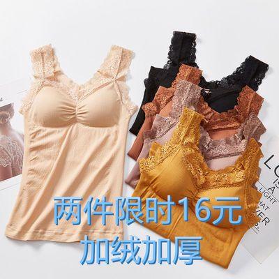 冬季性感蕾絲保暖背心女加絨加厚修身舒適大碼保暖內衣打底衫女