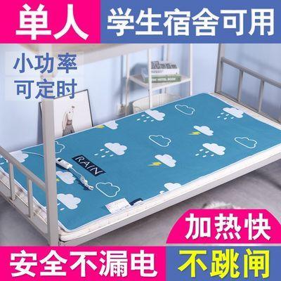 单人电热毯学生宿舍电褥子小型安全家用1.2米宽寝室专用小功率0.9