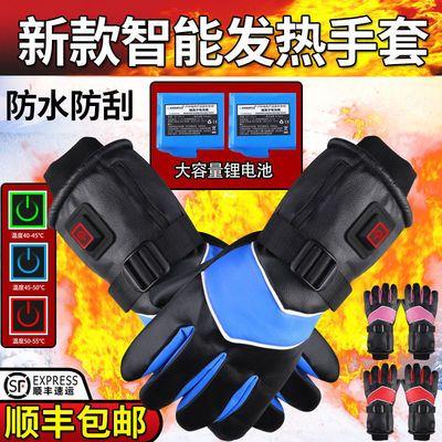 电加热手套发热保暖手套电暖充电手套可调温户外男女电动骑行顺丰