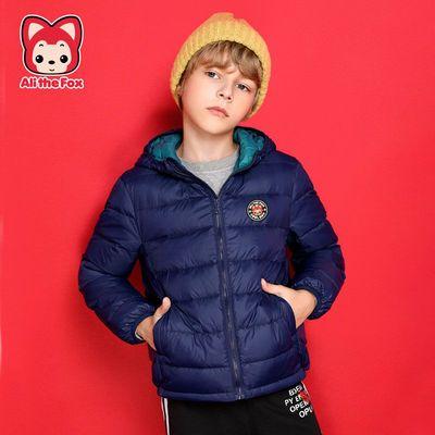 阿狸2020年秋冬新款儿童羽绒服男女童休闲百搭轻薄款连帽羽绒外套