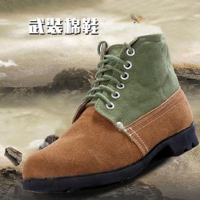 加厚牛皮靴加绒羊毛靴棉鞋高帮老年大头鞋雪地高筒劳保工地防寒靴