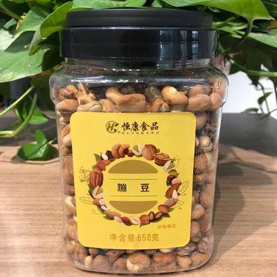 恒康食品 原味蹦豆650g独立桶装新款崩豆炒蚕豆休闲零食炒货豆子