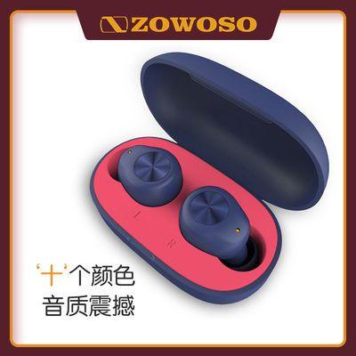 10个颜色蓝牙耳机无线高音质双耳隐身华为OPPO苹果vivo小米通用