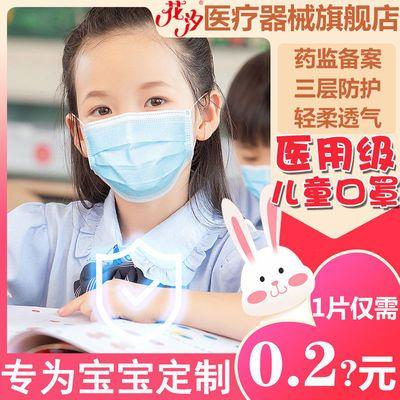 儿童口罩3-12岁医用级高档一次性三层防护男女孩抗病毒非独立无菌