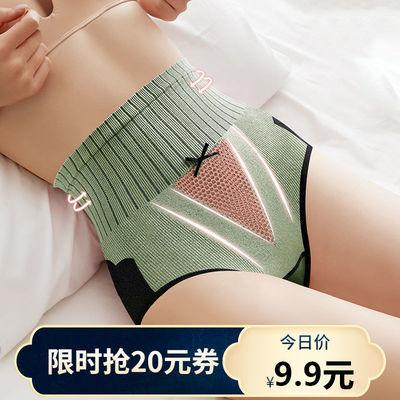 2-5蜂巢暖宫女士内裤高腰石墨烯抗菌裆部收腹提臀大码三角内裤
