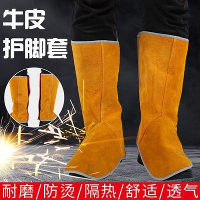 电焊护脚套全脚牛皮盖护脚护腿防烫焊工鞋套焊接脚套防护装备用品