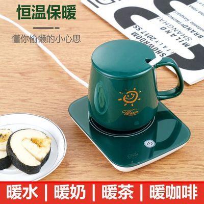 73019/暖暖杯55度杯垫热水杯热牛奶神器热奶器智能保温自动恒温杯保温垫
