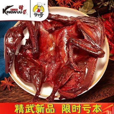 【第2件半价】酱板鸭正宗湖南风味特产即食风干手撕烤鸭肉类零食
