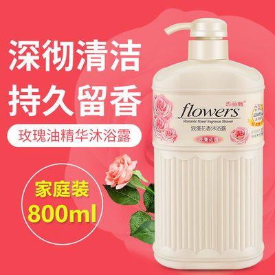 正品香水沐浴露持久留香男女去屑止痒控油洗发水玫瑰花香家庭装
