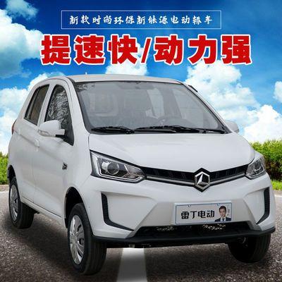 新款新能源雷丁D80电动四轮汽车成人油电两用混合接送孩子代步车