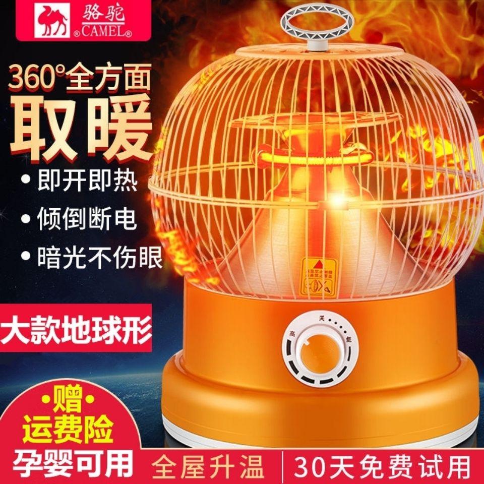鸟笼取暖器烤火炉家用节能省电小太阳暖风机取暖器暖手神器