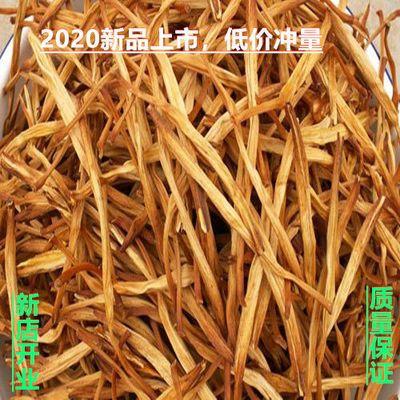亏本超值黄花菜豫东特产金针菜干品直条菜熟条菜无硫自然晾晒