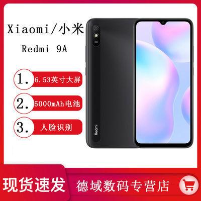 37203/小米Redmi红米9A5000mAh大电量大屏幕游戏备用老年人手机