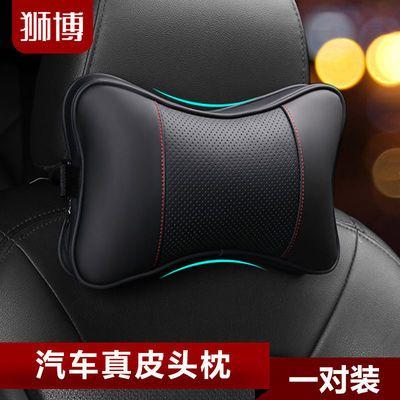 56897/狮博汽车头枕真皮一对装升级版车用护颈枕座椅靠枕头枕腰靠套装