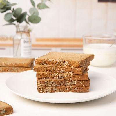 粗粮谷物面包全麦黑麦吐司面包饱腹切片营养早餐面包零食批发零售