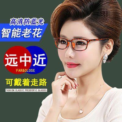 89673/老花镜男女士远近两用中老年智能变焦高清老花眼镜高档防蓝光正品