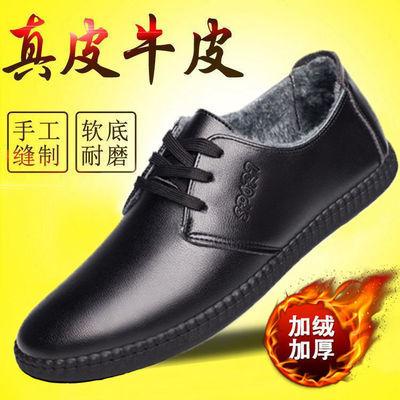 皮鞋男冬季加绒保暖棉鞋韩版软底休闲鞋男商务驾车工作鞋子爸爸鞋