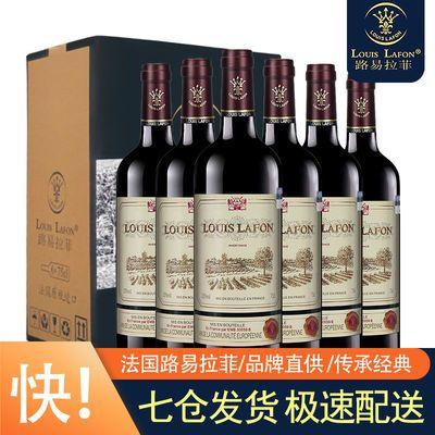 法国原瓶进口13度品牌红酒路易拉菲传承干红葡萄酒整箱6支红酒装
