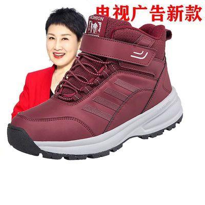 足力健老人鞋女妈妈冬季高帮加绒棉鞋防滑防水软底男爸爸健步鞋