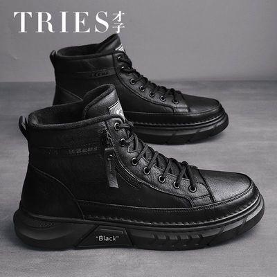 才子男鞋工装靴新款雪地靴男士加厚冬季加绒马丁靴男棉鞋男皮靴