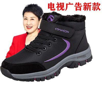 张凯丽足力健老人鞋冬季加厚保暖妈妈鞋女防滑雪地靴爸爸羊毛棉鞋