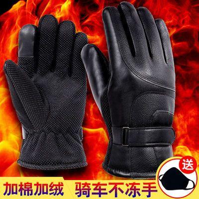 皮手套男士冬季保暖防寒加绒加厚防风防水滑雪骑行摩托车触屏手套