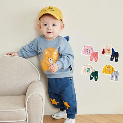 嘟嘟家宝宝卫衣套装春秋儿童长袖童装一岁婴儿衣服两件套男童春装