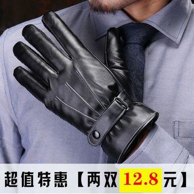 男女保暖手套冬季加厚加绒触屏皮手套骑行户外防风防水寒开车手套