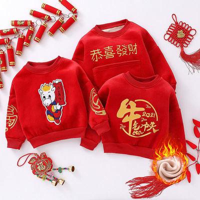 拜年服宝宝男童儿童新年唐装喜庆加绒加厚卫衣过年女童红色衣服冬