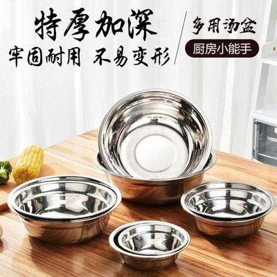 不锈钢特厚无磁汤盆家用小盆子汤碗食堂饭盆面盆菜盆打蛋盆厨房