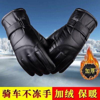 男士手套冬季保暖防水防寒防冻女触屏加厚加绒加大摩托车骑行手套