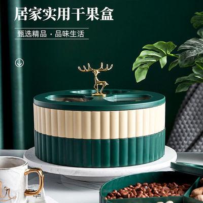 创意干果收纳盒客厅坚果糖果盒轻奢干果盒带盖家用零食瓜子干果盘